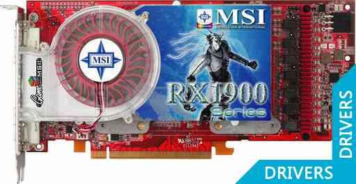 Видеокарта MSI Radeon RX1900XT-VT2D256E