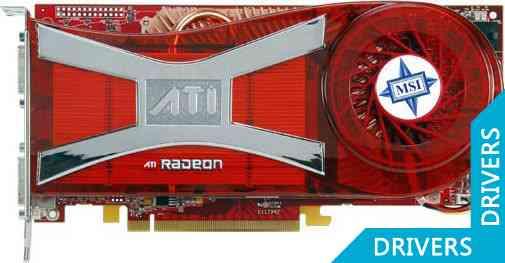 Видеокарта MSI Radeon RX1950XTX-VT2D512E