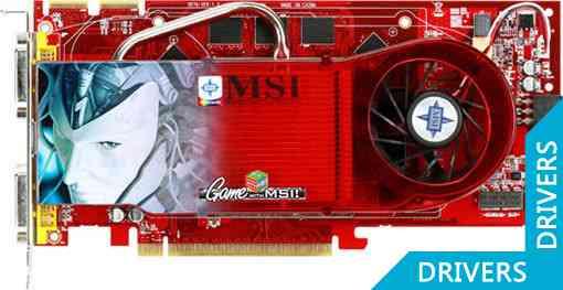 ���������� MSI Radeon RX1950PRO-VT2D512E