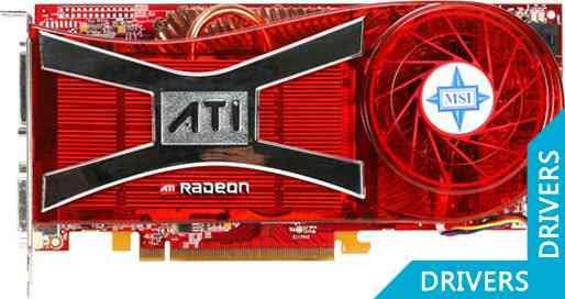 ���������� MSI Radeon RX1950 CrossFire