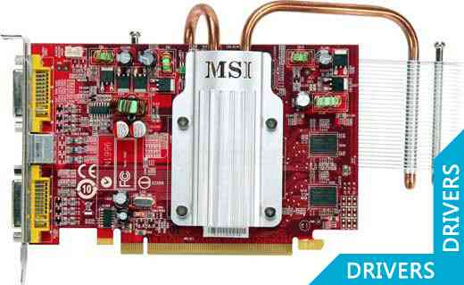 Видеокарта MSI Radeon RX2600PRO-T2D256EZ/D2