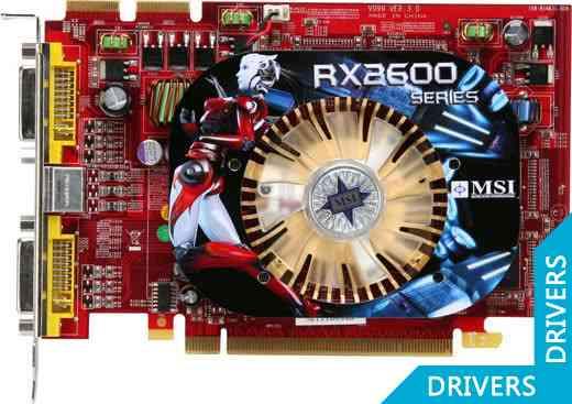 ���������� MSI Radeon RX2600PRO-T2D256E/D3