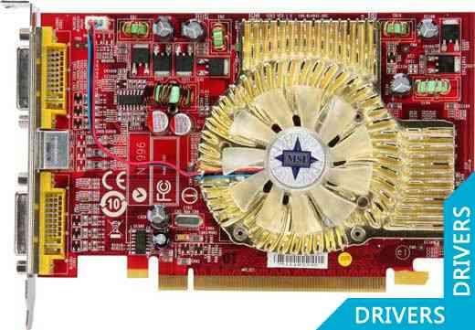 Видеокарта MSI Radeon RX2600PRO-T2D512E/D2
