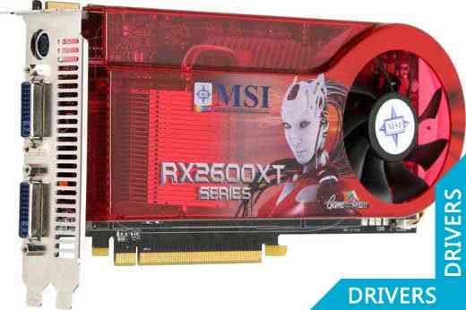 ���������� MSI Radeon RX2600XT Diamond 512