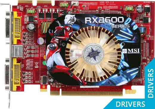 ���������� MSI Radeon RX2600XT-T2D256E/D3