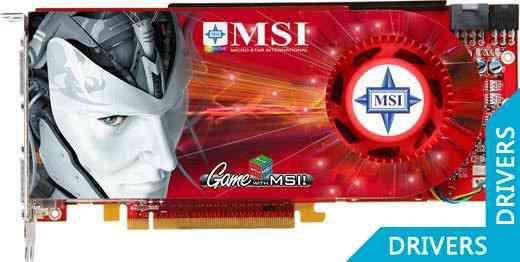 ���������� MSI Radeon RX2900XT-VT2D512E
