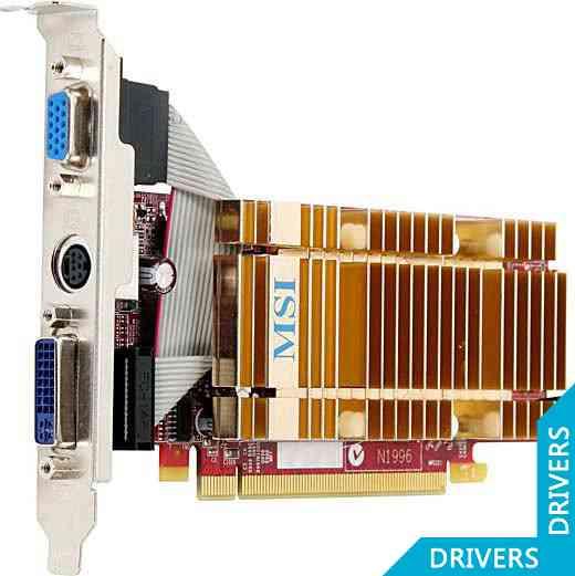 ���������� MSI Radeon R3450-TD512H