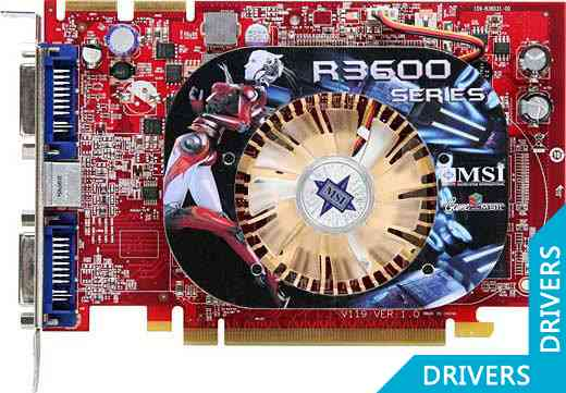 ���������� MSI Radeon R3650-MD512