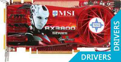 Видеокарта MSI Radeon RX3870-T2D512E