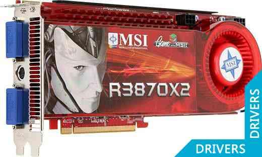 Видеокарта MSI Radeon R3870X2-T2D1G