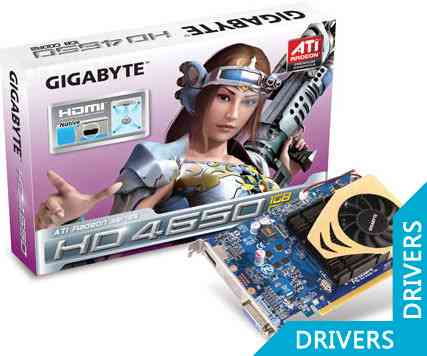 ���������� Gigabyte Radeon GV-R465-1GI