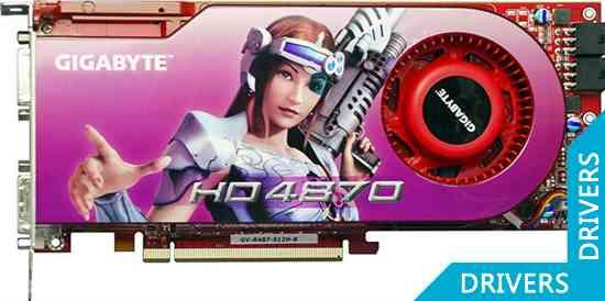 ���������� Gigabyte Radeon GV-R487-512H-B
