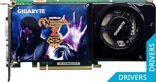 Видеокарта Gigabyte GeForce GV-NX88S512H-B
