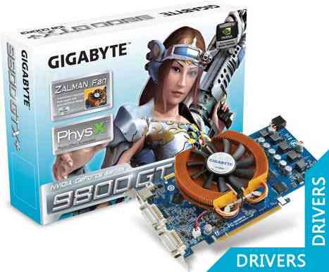 ���������� Gigabyte GeForce GV-N98XPZL-1GH