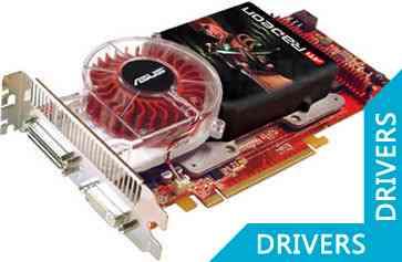 ASUS Radeon EAX1900CROSSFIRE