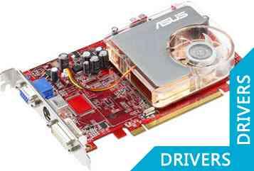 Видеокарта ASUS Radeon Extreme AX1600PRO