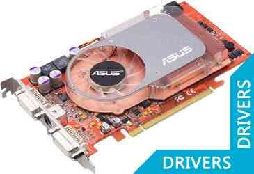 Видеокарта ASUS Radeon Extreme AX800XT