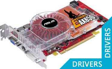 Видеокарта ASUS Radeon Extreme AX850XT PE