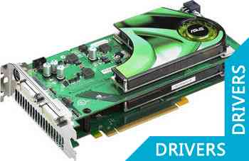 ASUS GeForce EN7950GX2
