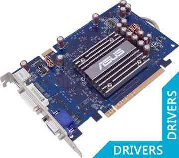 Видеокарта ASUS GeForce EN7600GS TOP SILENT