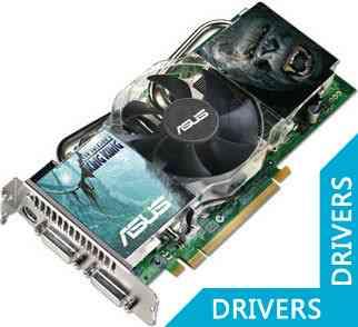 Видеокарта ASUS GeForce EN7900GTX