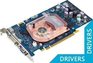 Видеокарта ASUS GeForce Extreme N6800
