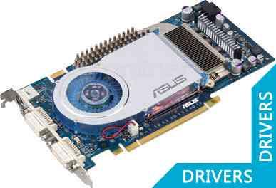 Видеокарта ASUS GeForce Extreme N6800GT