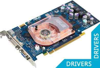 Видеокарта ASUS GeForce Extreme N6800LE