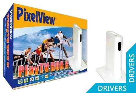 ТВ-тюнер Prolink Pixelview TVbox PlayTV BOX 8