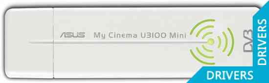 ТВ-тюнер ASUS My Cinema-U3100MINI/(DVB)T/PLUS/RC/NSW