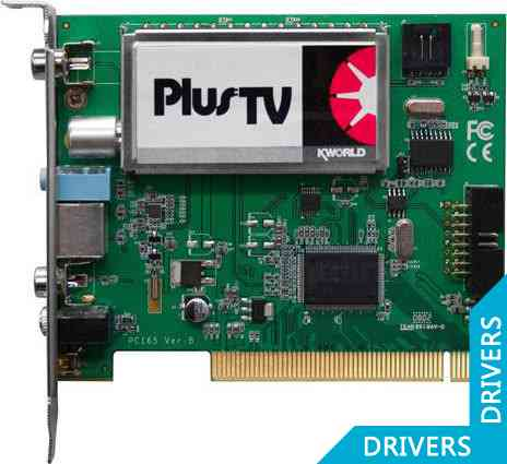 KWorld PCI Analog TV Card II Lite (KW-PC165-A LE)