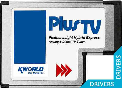ТВ-тюнер KWorld E54 Hybrid TV Card