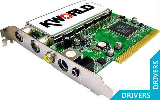 ТВ-тюнер KWorld PCI DVB-T TV Card