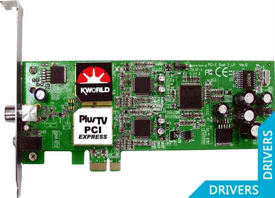 ТВ-тюнер KWorld PCIE Dual DVB-T TV Card