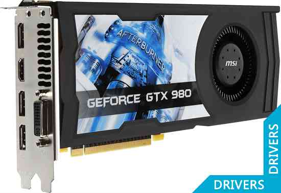 Видеокарта MSI GeForce GTX 980 4GB GDDR5 V1 (GTX 980 4GD5 V1)