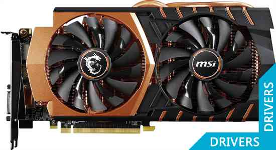 Видеокарта MSI GTX 970 Gaming GE 4GB GDDR5 (GTX 970 GAMING 4G Golden Edition)