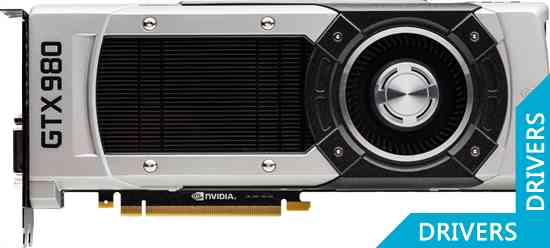 Видеокарта ASUS GeForce GTX 980 4GB GDDR5 (GTX980-4GD5)