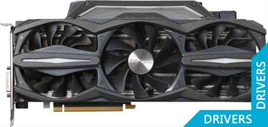 Видеокарта ZOTAC GeForce GTX 980 AMP! Extreme Edition 4GB GDDR5 (ZT-90203-10P)