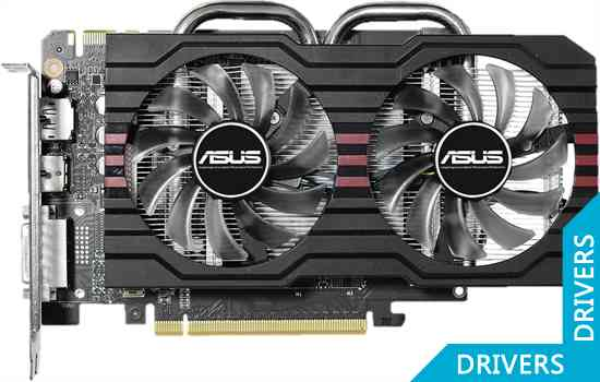 Видеокарта ASUS GeForce GTX 760 DirectCU II 2GB GDDR5 (GTX760-DF-2GD5)