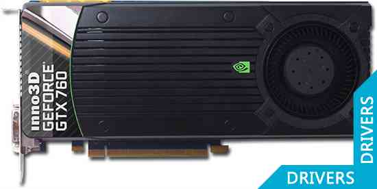 Видеокарта Inno3D GeForce GTX 760 2GB GDDR5 (N760-3DDN-E5DS)