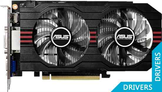 Видеокарта ASUS GeForce GTX 750 Ti 2GB GDDR5 (GTX750TI-2GD5)