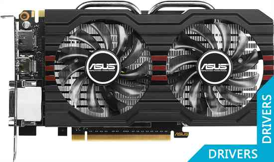 Видеокарта ASUS GeForce GTX 660 DirectCU II 2GB GDDR5 (GTX660-DC2PH-2GD5)