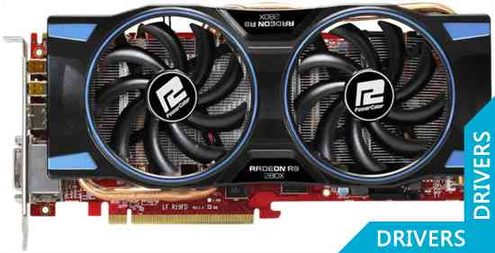 Видеокарта PowerColor R9 280X 3GB GDDR5 (AXR9 280X 3GBD5-DHE)