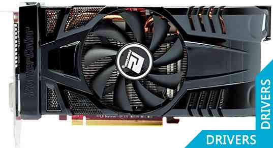 Видеокарта PowerColor HD 6870 1024MB GDDR5 (AX6870 1GBD5-2DHV4)