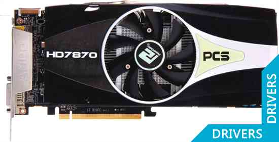 Видеокарта PowerColor PCS HD 7870 EZ Edition 2GB GDDR5 (AX7870 2GBD5-2DHPPV2E)