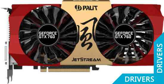 Видеокарта Palit GeForce GTX 760 JETSTREAM 2GB GDDR5 (NE5X760H1042-1042J)