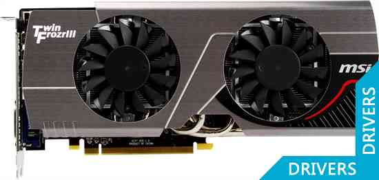 Видеокарта MSI HD 7950 Twin Frozr III OC 3GB GDDR5 (R7950 TF 3GD5/OC BE)
