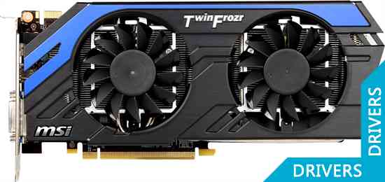 Видеокарта MSI GeForce GTX 670 Twin Frozr 2GB GDDR5 (N670 TF 2GD5)