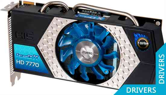 Видеокарта HIS HD 7770 IceQ X Turbo 1024MB GDDR5 (H777QNT1G2M)