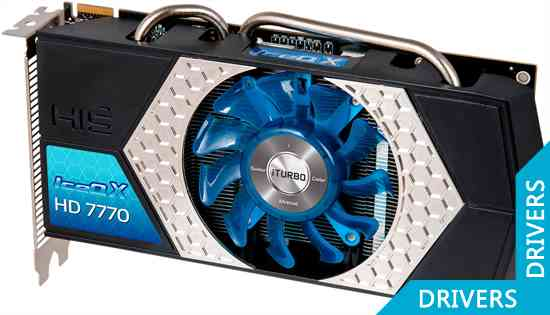Видеокарта HIS HD 7770 IceQ X 1024MB GDDR5 (H777QN1G2M)